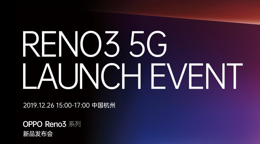 全球首发:Reno3将搭载联发科天玑1000L 5G芯片