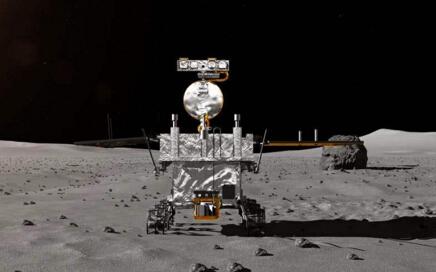 嫦娥四号着陆 由多个国家和组织参