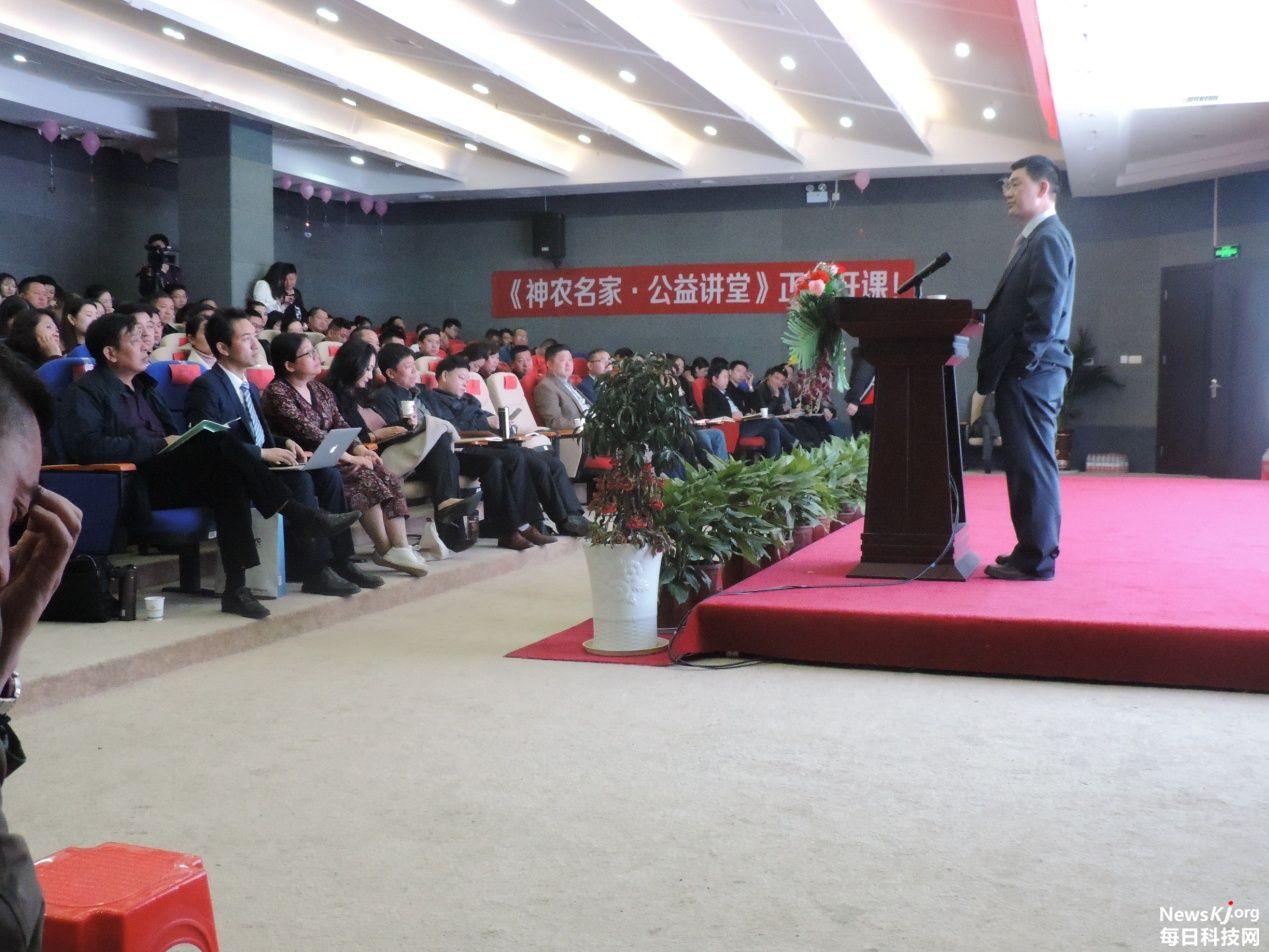 """随州市科协党组参加""""神农名家•公益讲堂"""""""