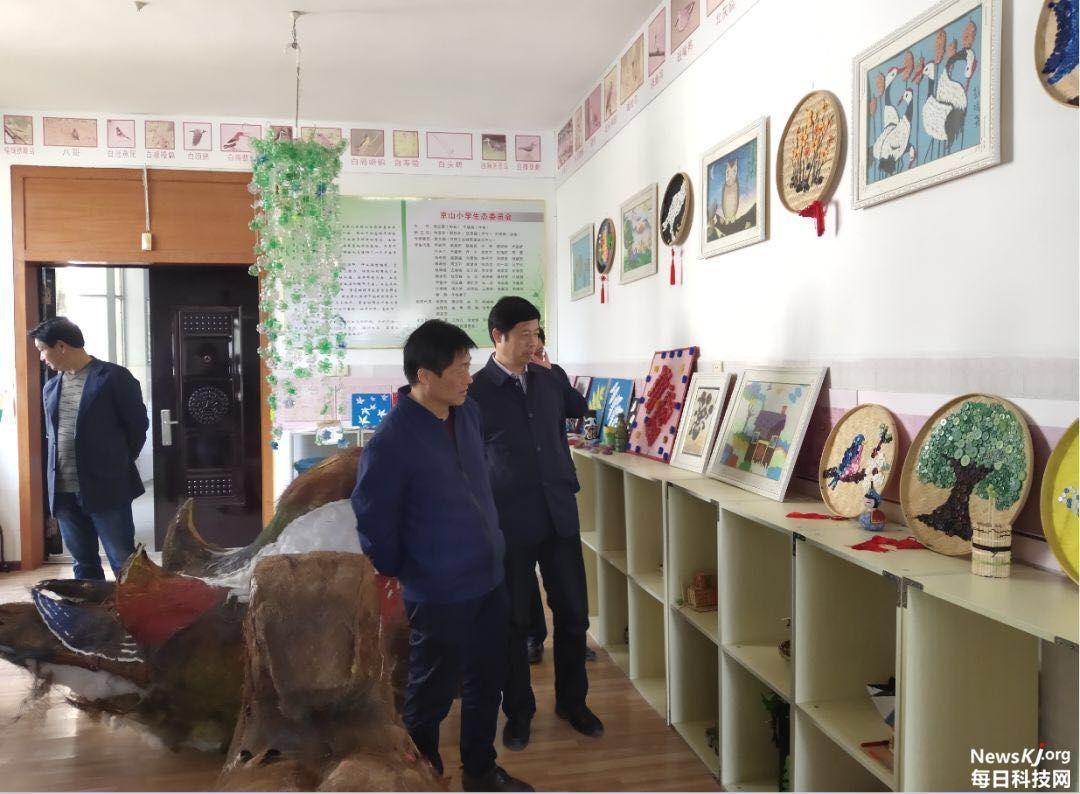 荆门市科协领导调研京山科普教育基地