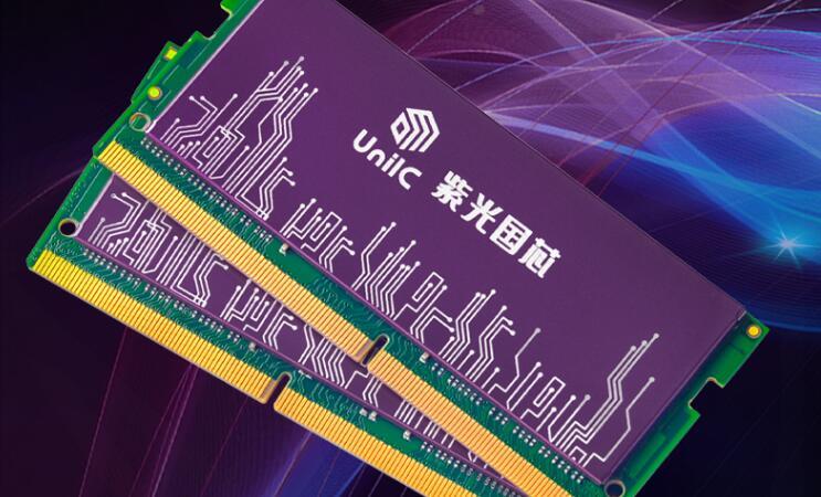 紫光内存 DDR4 3200 笔记